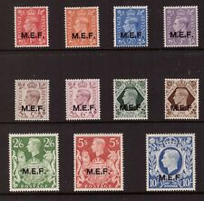 British Occupation of Italian Colonies MEF 1943 set mint hinged stamps SGM11-21
