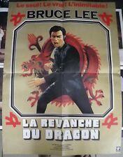 bruce lee la revanche du dragon poster affiche   images  film cinéma