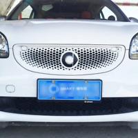 Für Smart 453 Logo Aufkleber Zubehör Tuning Styling Dekoration (Schwarz)