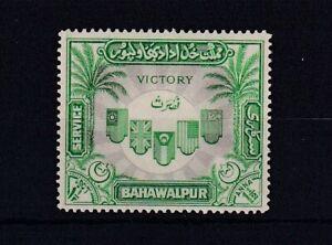 BAHAWALPUR PAKISTAN  1946 Victory Official Service SG O19 LMM