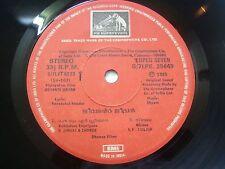 JEEVANTHE JEEVAN  SHYAM MALAYALAM FILM rare EP RECORD 45 vinyl INDIA 1985
