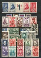 FRANCE ANNEE COMPLETE 1943, N° 568/598 Neufs** NSC. Cote 215€