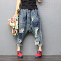 Women Retro Denim Ripped Harem Pants Jeans Loose Baggy Patchwork Casual Trousers
