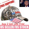 Trump 2020 MAGA Camo Embroidered Hat Keep Make America Great Again Cap. A+++ USA