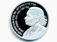 Israel Commemorative Coin:1 NIS ,2005 * Naomi Shemer * Silver * BU *