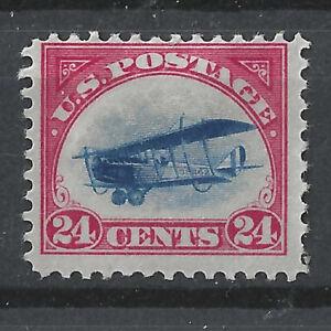 USA 1918 24c BLUE CURTIS JENNY, MINT, MH