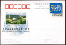 China PRC 1998 JP66 Who, World Health Org. Stationery Card Unused #C26291