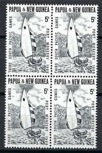 Papua New Guinea 1969 Sc# 284 Sail boat Pacific games Port Muresby block 4 MNH