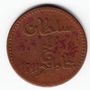 LAHEJ Yemen Western Aden 1/2 baiza 1291 1874 (1896) KM2 Cu Fadl ibn Ali RARE !