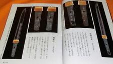 Charm of the Japanese sword KATANA by Swordsmithing book japan samurai #0640