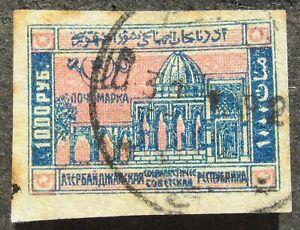 Azerbaijan 1921 1000R used as postmaster provisional canceld on 31.1.22