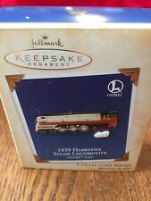 2004 Hallmark LIONEL 1939 Hiawatha Steam Locomotive Ornament TRAIN New