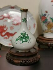 1930's Herend Chinese Bouquet Bud Vase Near Mint
