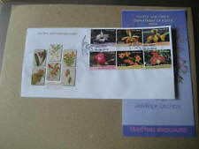 India 2016 FDC on Orchids with information brochure - Limited Edition FDC