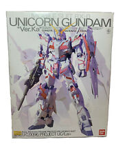 *MG 1/100 RX-0 Unicorn Gundam Ver.Ka Mobile Suit Gundam UC *US seller