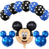 11 pcs Disney Mickey Mouse Birthday Foil Balloons Party Decorations Latex Set