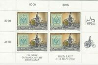 Austria 1997 Man on Bicycle Mint Never Hinged Stamps Sheet ref 23074