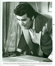 JAMES GARNER THE ROCKFORD FILES ORIGINAL 1978 NBC TV PHOTO