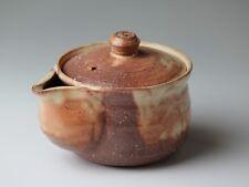 Hagi yaki ware Japanese tea pot Ayatuti hohin kyusu pottery tea strainer 200ml