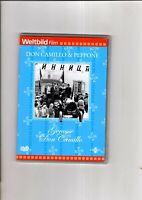 Don Camillo - Genosse Don Camillo (2003) DVD 275