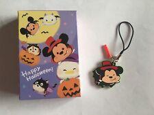 Disney Store Japan Secret Strap Halloween Tsum Tsum ~ Mickey Mouse ~ New