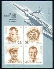 Vuelo espacial de Rusia 1991 Gagarin// astronautas m/s n29258