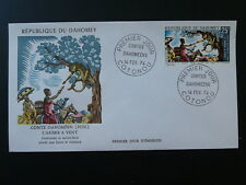 tales and fables chameleon horse FDC Dahomey 80848