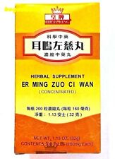 6 x 200 Pills, Royal King Er Ming Zuo Ci Wan (Tinnitus & Deafness Hearing) 耳嗚左慈丸