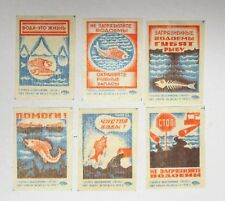 """Cinderella  RUSSIA set of (6) """"1975  don't pollute the waterways""""  mh"""