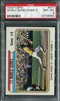 1974 Topps #477 Reggie Jackson 1973 W.S. GM #6 PSA 8 NM-MT