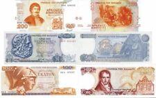GRECIA - Greece - Lot Lot 3 billets de banque 50/100/200 Drs FDS - UNC