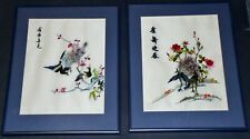 VINTAGE JAPANESE SILK EMBROIDERED PEACOCKS - FRAMED/MATTED SET OF TWO - 1950s