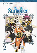 SUIKODEN V castle of dawn n°  2 (sconto 50% ) ed. J Pop