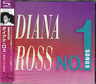 cd  diana ross  no.1 songs (motown)  shmcd  2014  obi