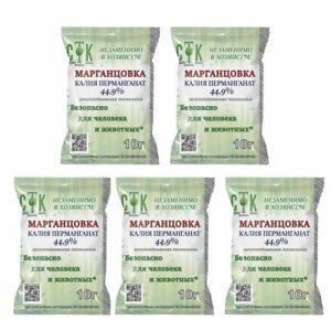 Potassium Permanganate Disinfectant 5x10g Марганцовка