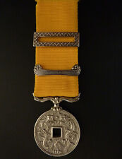 Médaille Taiping Argent Napoleon Chine Chinois China Dragon Ordre Insigne Medal
