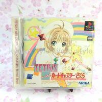 USED PS1 PS PlayStation 1 TETRIS with Cardcaptor Sakura Eternal Heart 00044Japan