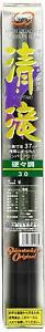** SHIMOTSUKE BSB Ultra Telescopic KIYOTAKI 330 Tenkara Trout Rod