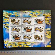 USSR RUSSIA STAMP MNH-OG 1991. FAUNA Wildlife. Ducks. SHEETLET. Canards.