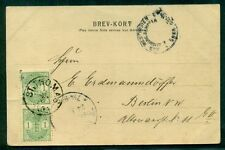 DANISH WEST INDIES 1902 1¢ Coat of Arms pair St. Thomas to Germany w/ship cancel