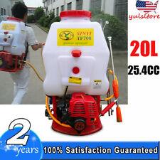 20L Garden Backpack Weed Sprayer Gasoline Engine Plants Pump Pest Control Usa