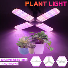 2/3/4 Leaf LED Grow Light Hydroponic Kits Growing Lamp Plant Veg Flower Indoor