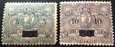 Paraguay 1900 2 telegraph Stamps mint hinged