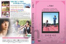 Rainbow Song  2disc (2006) Japan Movie - Naoto Kumazawa  DVD NEW