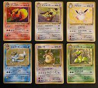 Pokemon Vaporeon Flareon & Others Jungle Holo Lot  PL-LP (P) Japanese