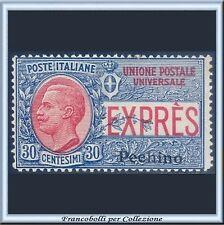 1917 UffIci Postali Estero Cina Pechino Espresso cent. 30 n. 1 Nuovo Integro **