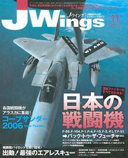 J WINGS No.99 USS MIDWAY CV-41 1973 CVW-5 SQN PATCHES / SOUTH CAROLINA ANG F-16