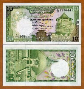 Sri Lanka, 10 Rupees, 1987,  P-96a, UNC