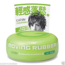 GATSBY MOVING RUBBER HAIR WAX AIR RISE 80g/2.7 fl.oz MADE IN JAPAN