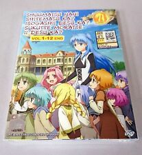 WORLDEND: SHUUMATSU NANI SHITEMASU KA? The Complete Anime TV Series DVD Box Set